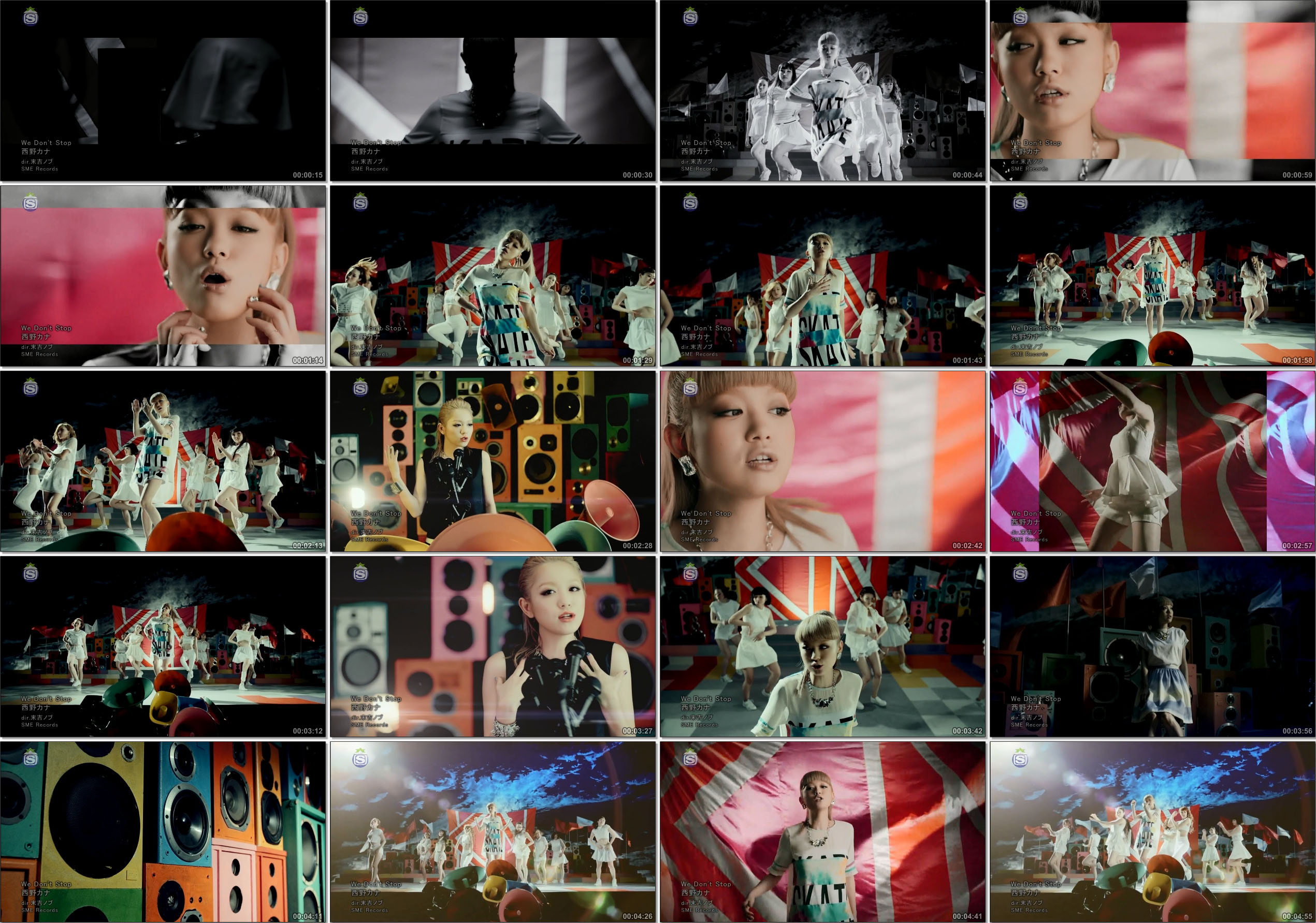 Kana Nishino - We Don't Stop [2014.05.21]