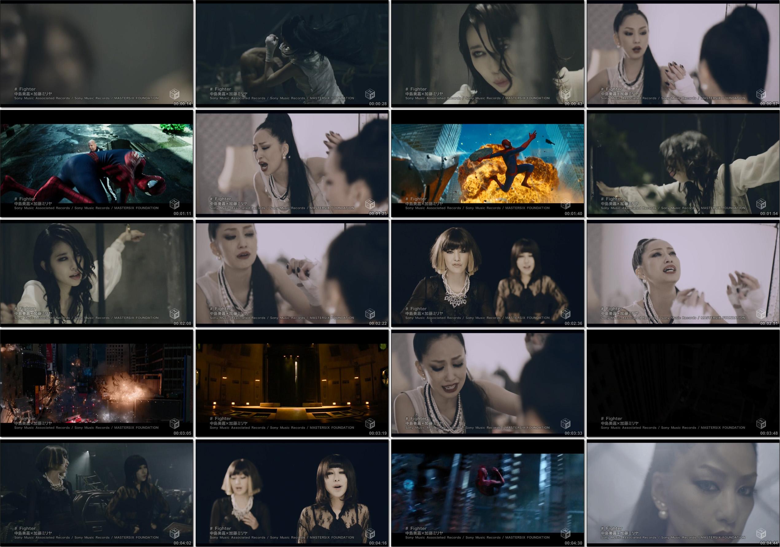 Mika Nakashima x Miliyah Kato - Fighter / Gift [2014.06.04]