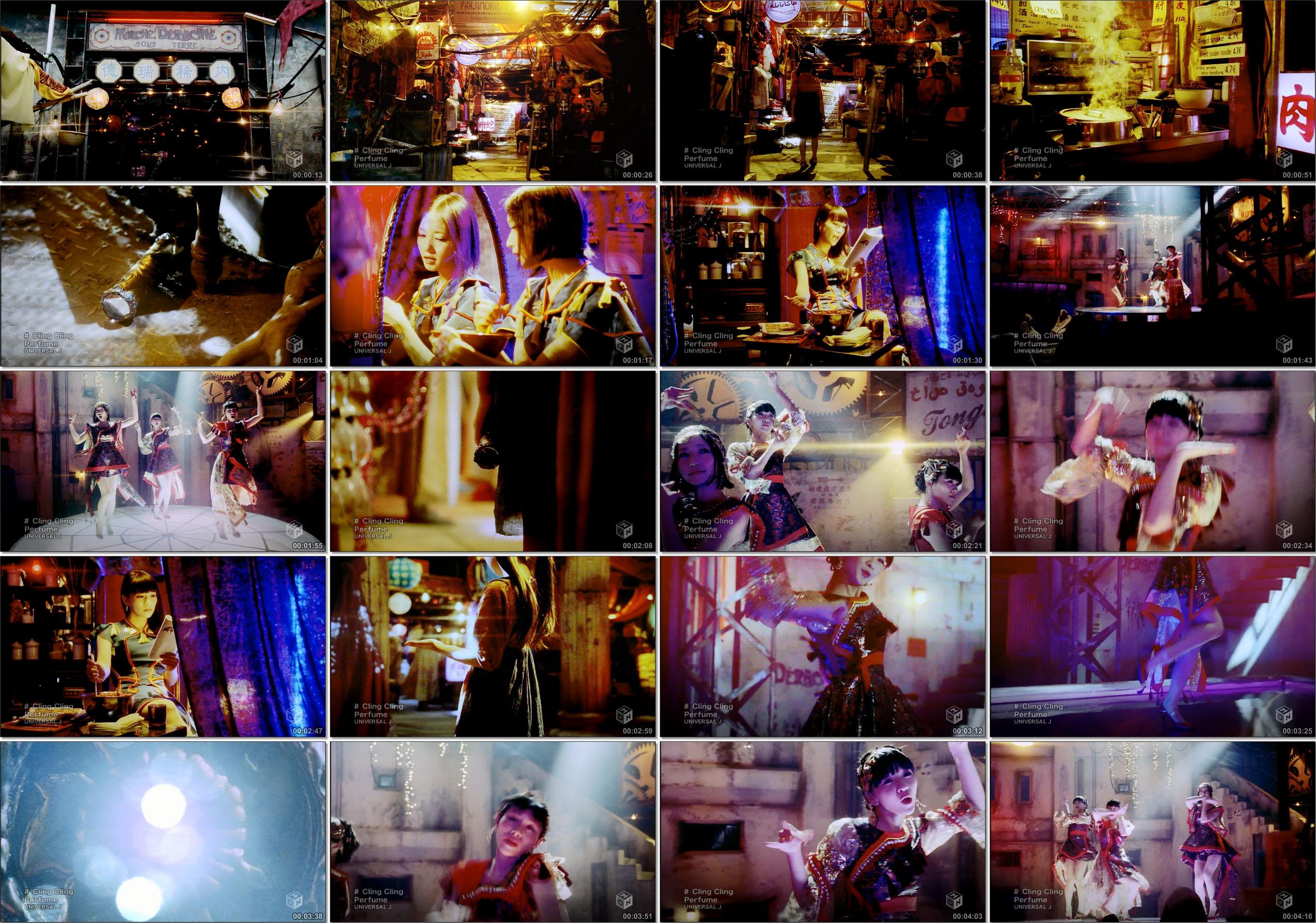 Perfume - Cling Cling [2014.07.16]